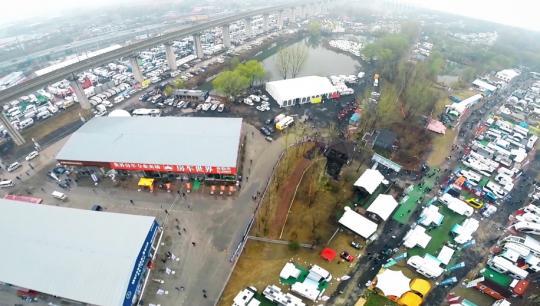 第14届中国(北京)国际尊宝娱乐尊宝娱乐展览会盛大开幕