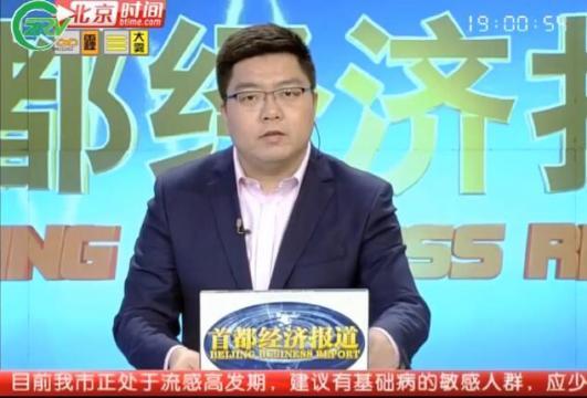 """各大媒体报道北京房车变""""车房""""事件 后事如何"""