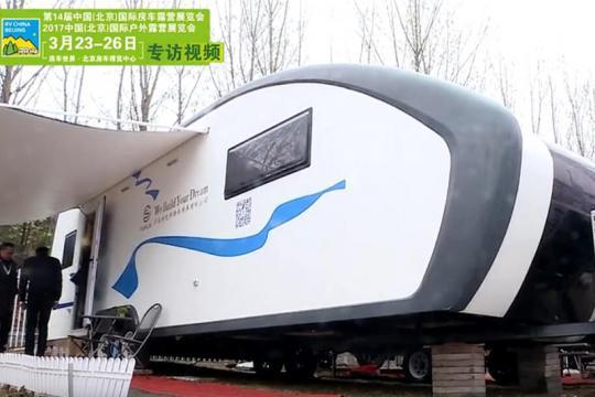 北京尊宝娱乐展耐克萨斯专用车销售部长胡磊专访