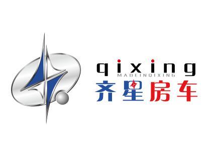 湖北省齐星汽车车身股份有限公司