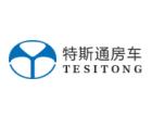 上海缘义特斯通优发国际有限公司