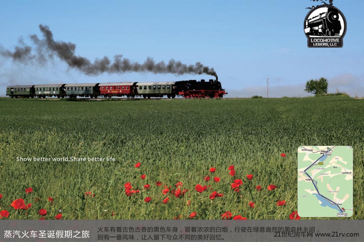 """""""火车圣诞""""为智能对象-1.jpg"""