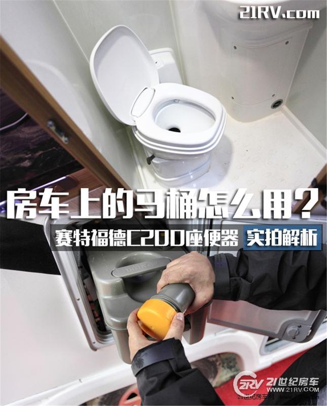 优发国际上的马桶怎么用?赛特福德C200座便器实拍解析