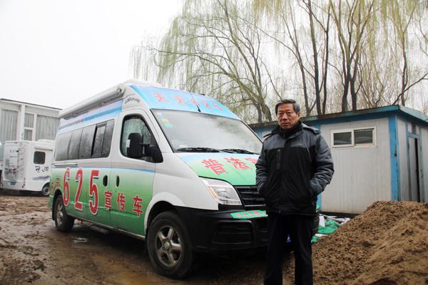 闫庭玉:一人一房车走遍祖国陆境线