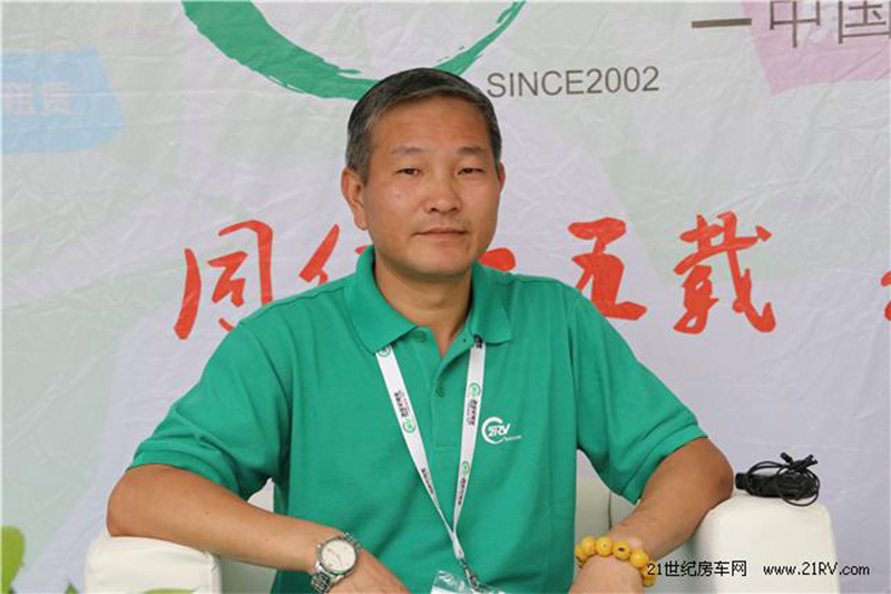 展会专访:克劳德房车销售总经理李钢先生
