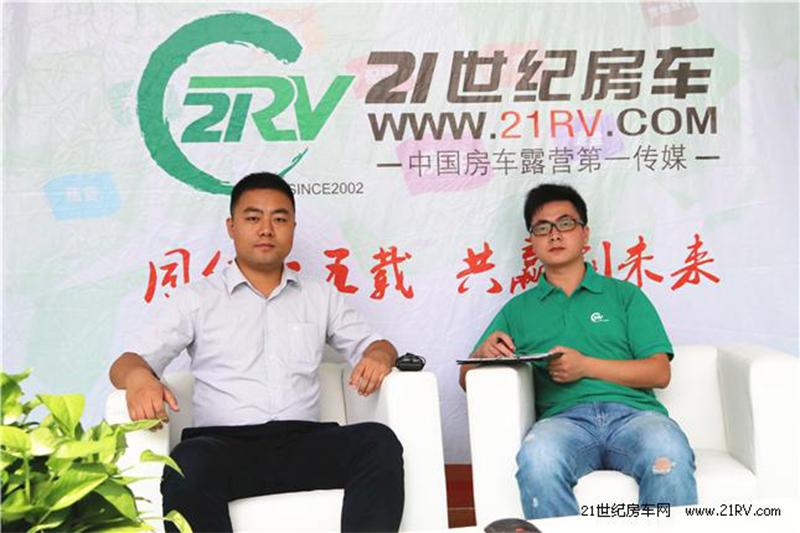 展会专访:郑州(宇通)凯伦宾威房车销售总经理马蓬勃