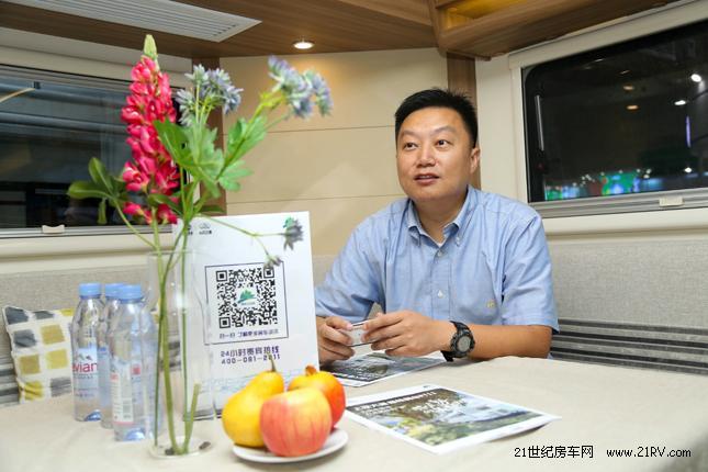 大通房车刘飞:全车系产品布局 打造国内房车第一品牌