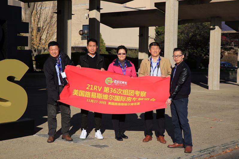 海纳百川 21RV考察团赴美国国家房车贸易展参观