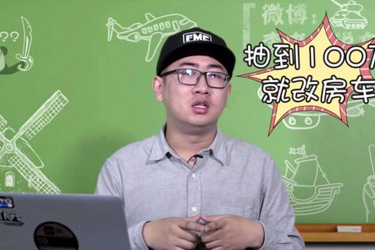 ASK吱吱吱:什么车适合改房车?