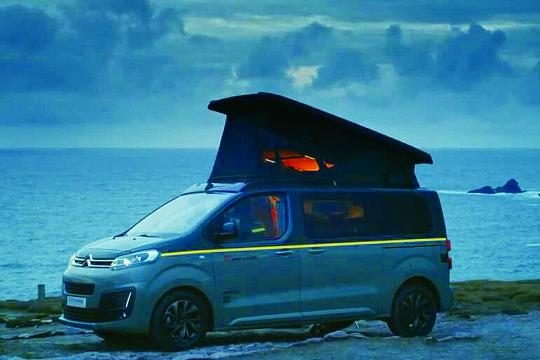 雪铁龙Spacetourer Rip优发国际车 神级MPV来了
