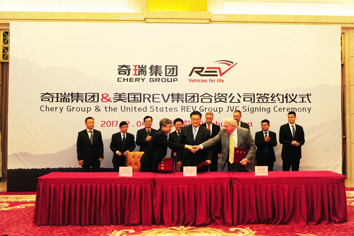 奇瑞集团联手美国REV 合资打造中国最高品质专用车