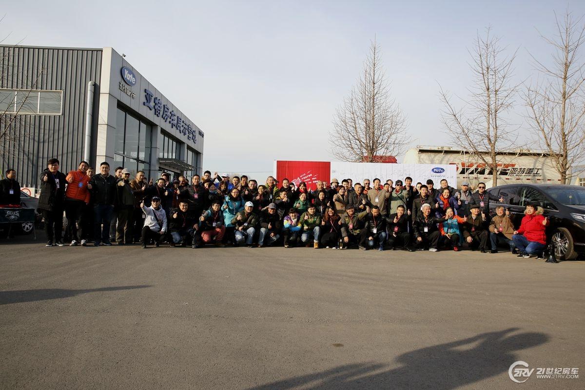 成交10台 150名网友参加双12续东看车团走进亚特工厂活动