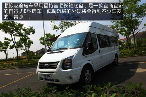 国内首发 北京房车展三款特色车型抢先看