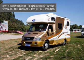 同价格区间国产进口之争 6款主流房车推荐
