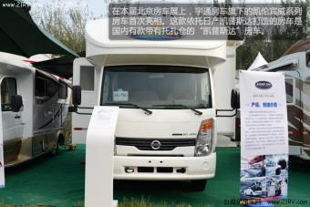 各具特色 北京房车展实拍两款凯伦宾威房车