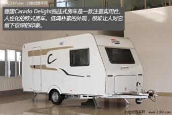 车身小巧功能实用 实拍Carado Delight 160L房车