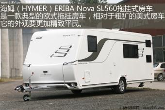 严谨的德系房车 实拍海姆Nova SL560房车