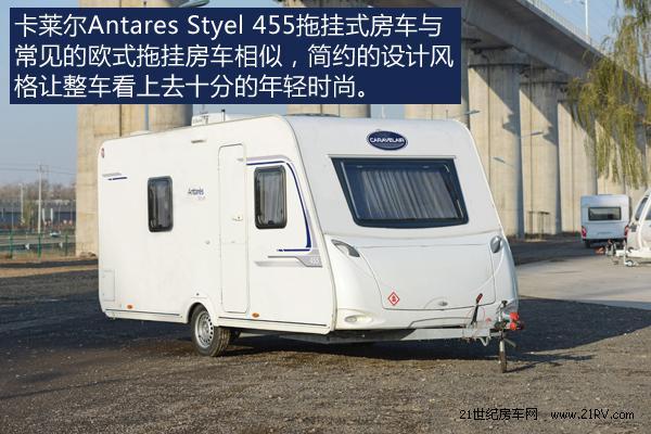 25万买进口房车 实拍卡莱尔Antares455