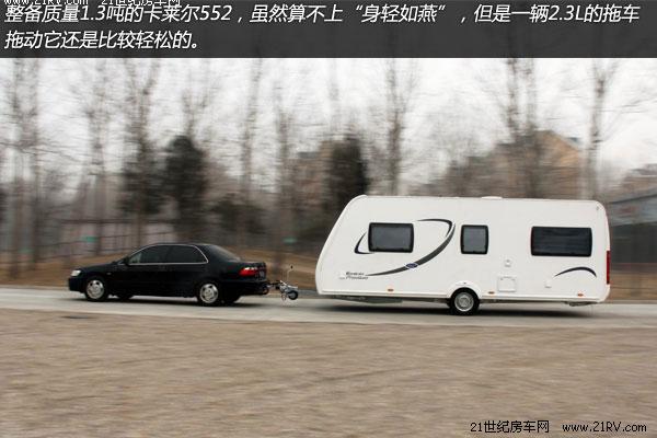尺寸更大的双人床 实拍卡莱尔552拖挂房车