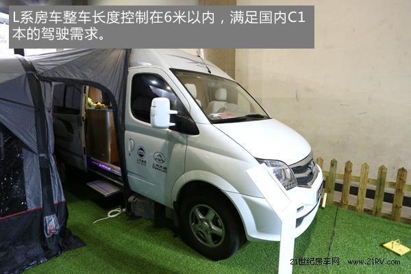 足够使用 实拍上汽大通V80长轴L系优发国际