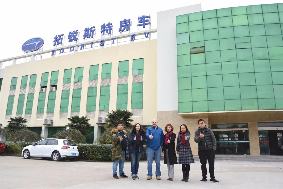 美国优发国际拓展机构厂商代表考察拓锐斯特生产基地