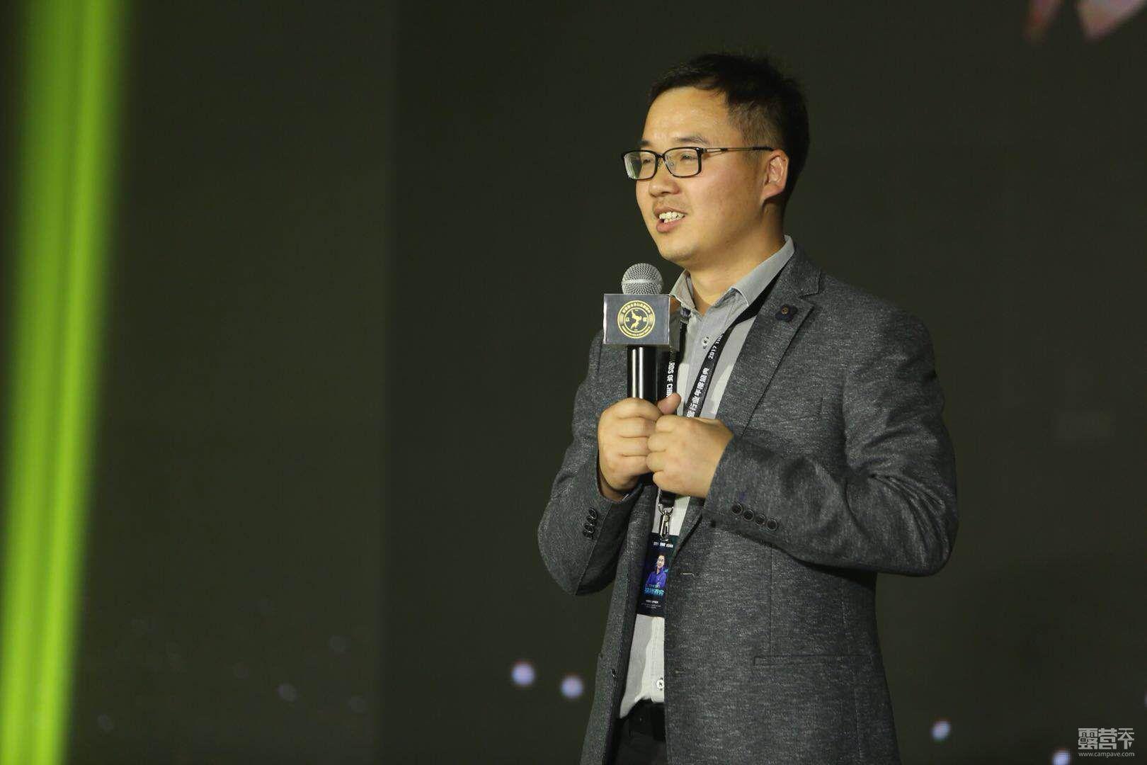 中国国际房车露营展览会荣获房车行业贡献奖