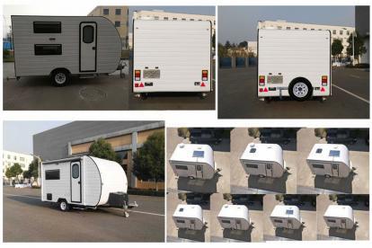 5米以内的拖挂优发国际 新飞全新拖挂优发国际工信部公示