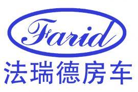 法瑞德房车·江苏法瑞德专用汽车有限公司