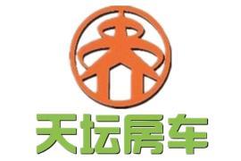 天坛房车·北京天坛海乔客车有限责任公司