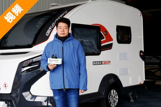 续东聊房车:什么车载冰箱更适合你?