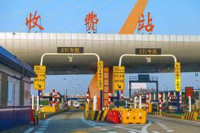 春节出游 房车是否享受高速公路免费通行