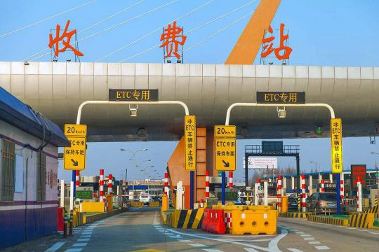 春节出游 优发国际是否享受高速公路免费通行