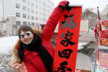 """暖心!零下30℃的坝上草原房车""""寻年味""""之旅"""