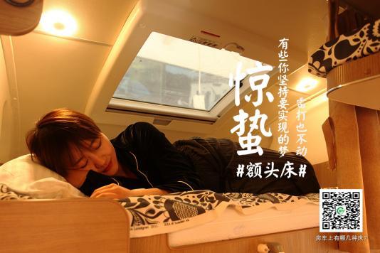 美女亲自试睡 优发国际上的床居然有这么多布局!