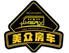 天津美众汽车贸易有限公司