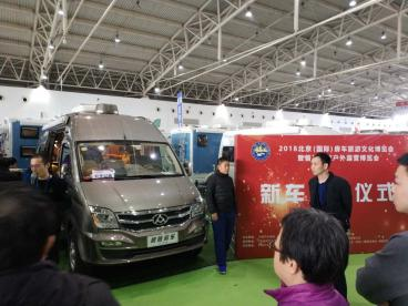 新款顺旅S850亮相2018北京(国际)房车旅游文化博览会