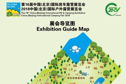 第16届北京国际房车露营展展商名单公布 超400个房车露营品牌露出 10万平展出面积
