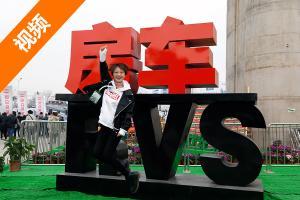 蕊妹子带你逛中国(北京)国际优发国际优发国际展,拍到一半差点不拍了
