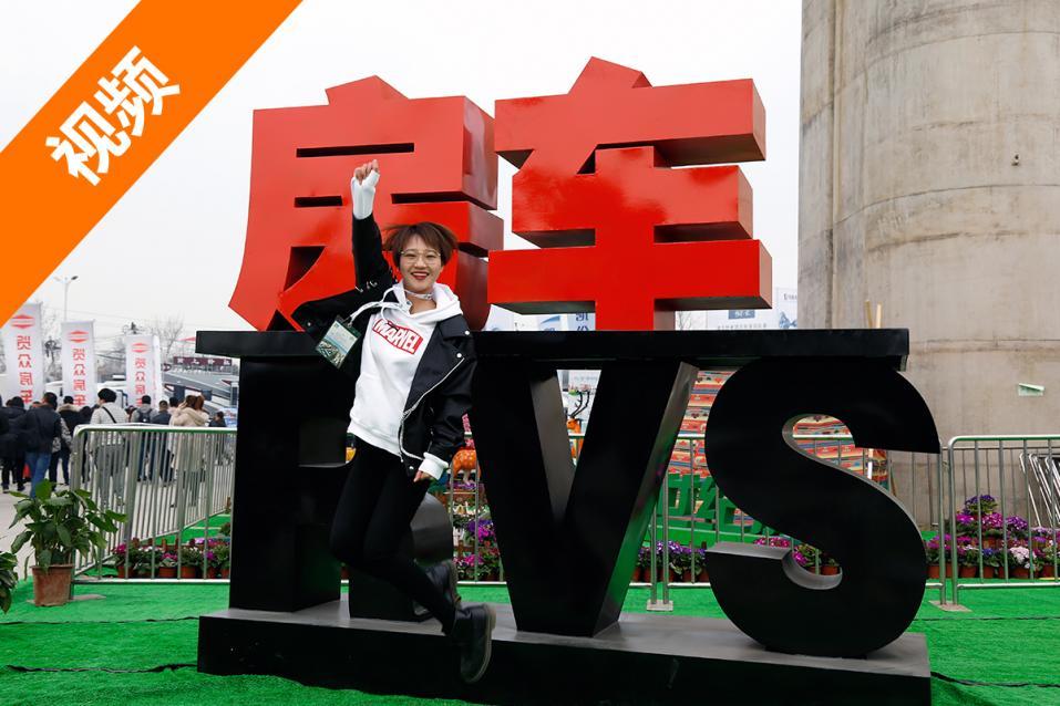 蕊妹子带你逛第16届中国(北京)国际房车露营展