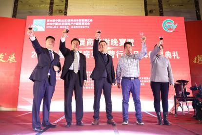2017年度最佳优发国际 中国优发国际优发国际行业十大优发国际品牌揭晓