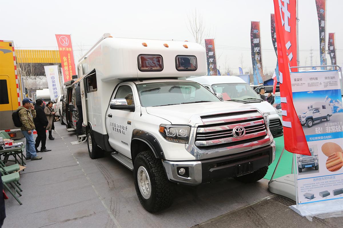 88-128万 凌扬全新丰田皮卡房车于北京房车展发布
