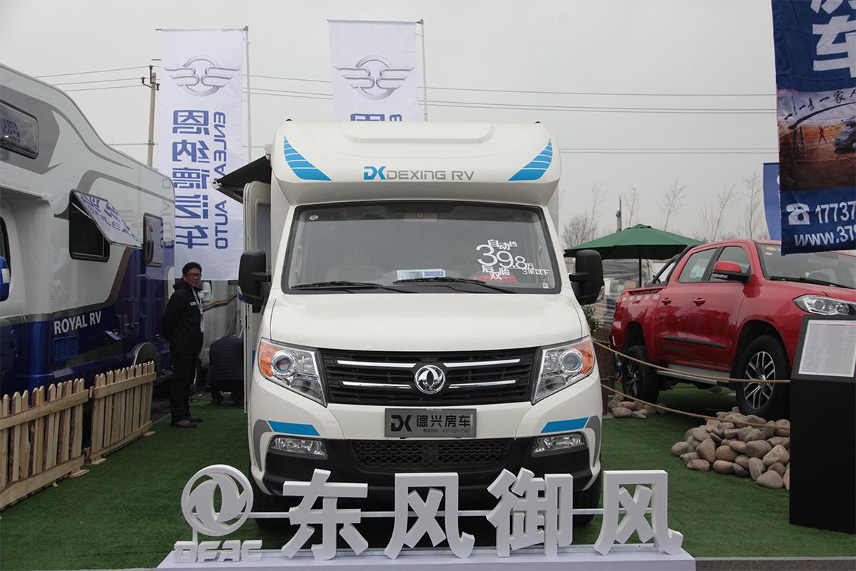 29.8万起售 德兴5款全新房车于北京房车展会发布