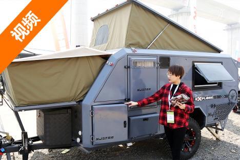 售价8.9万 视频解说南极星越野拖挂房车