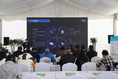 解决房车补给问题 景玉智能水电桩上市发布会在京举行