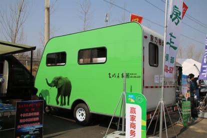 4.35万有优惠 家巧全新拖挂房车于北京房车展发布