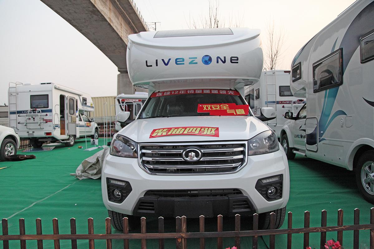 20-30万元性价比之选 北京房车展这些新款房车供你选择