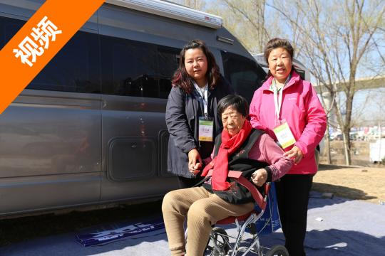 尊宝娱乐家族丁秀梅 用尊宝娱乐旅行唤醒85岁母亲的记忆