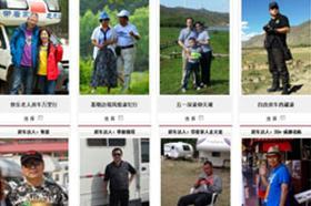 2014中国房车露营达人评选活动