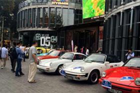 2014中国国际名城经典汽车巡礼