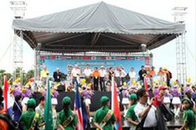 2014第17届亚太国际露营大会